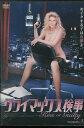 クライマックス検事 Kiss or Guilty【字幕のみ】【中古】【洋画】中古DVD