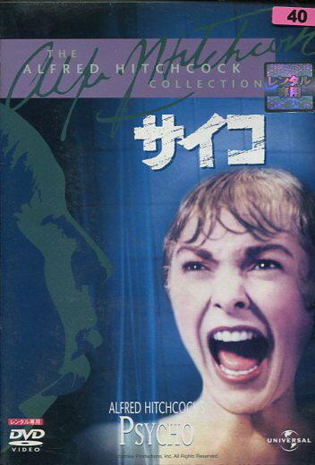 サイコ /アンソニー・パーキンス 【吹き替え・字幕】【中古】【洋画】中古DVD
