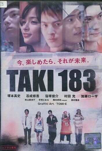 TAKI183 /塚本高史 忍成修吾 窪塚俊介【中古】