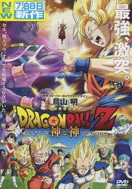 ドラゴンボールZ 神と神【中古】【アニメ】中古DVD
