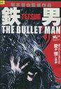 鉄男 THE BULLET MAN /塚本晋也【中古】【邦画】中古DVD