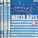 ウォーターボーイズWATER BOYS 【全4巻セット】山田孝之 森山未来【中古】全巻【邦画】中古DVD
