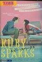 ルビー・スパークス /ポール・ダノ 【字幕・吹き替え】【中古】