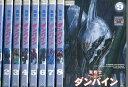 聖戦士ダンバイン【全9巻セット】【中古】全巻【アニメ】中古DVD