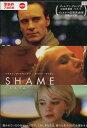 SHAME -シェイム- /マイケル・ファスベンダー 【吹き替え・字幕】【中古】