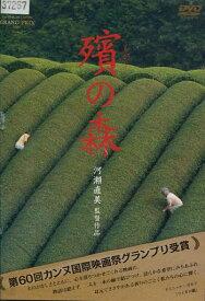 殯の森 もがりのもり /うだしげき、尾野真千子【中古】【邦画】中古DVD