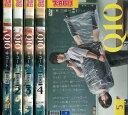 Q10キュート 【全5巻セット】佐藤健 前田敦子【中古】全巻