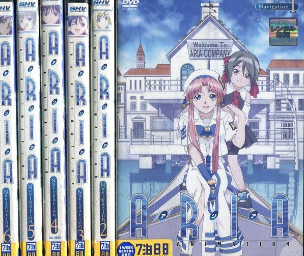 アリア ARIA The ANIMATION【全6巻セット】【中古】【アニメ】中古DVD
