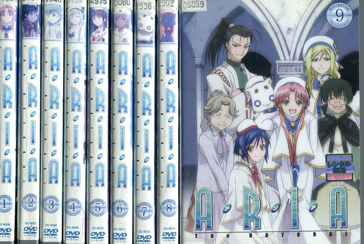 ARIA アリア The NATURAL【全9巻セット】【中古】全巻【アニメ】中古DVD