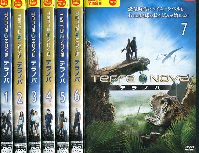 Terra Nova テラノバ【全7巻セット】【字幕・吹替え】【中古】全巻【洋画】中古DVD【ラッキーシール対応】
