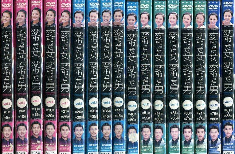 変わった女、変わった男 【全34巻セット】【吹替え無し】キム・アジュン【中古】全巻【洋画】中古DVD