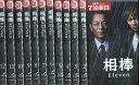 相棒 Eleven【全12巻セット】水谷豊【中古】全巻【邦画】中古DVD