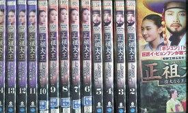 正祖大王 偉大なる王の肖像【全14巻セット】【吹替え無し】【中古】全巻【洋画】中古DVD