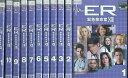 ER 緊急救命室 シーズン13【全11巻セット】【字幕・吹替え】【中古】全巻