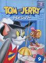 トムとジェリー VOL.9【字幕・吹替え】【中古】【アニメ】中古DVD
