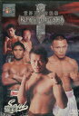 K-1 WORLD MAX 2004 世界王者対抗戦 /須藤元気【中古】