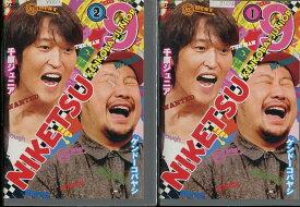 にけつッ!!9 【全2巻セット】【中古】中古DVD