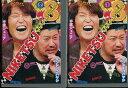 にけつッ!!8 【全2巻セット】【中古】 ランキングお取り寄せ