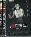 レック REC 【3巻セット】【吹き替え・字幕】【中古】【洋画】中古DVD