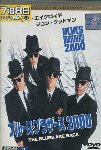 ブルース・ブラザース 2000 /ダン・エイクロイド 【吹き替え・字幕】【中古】【洋画】中古DVD