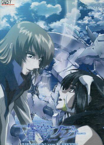 蒼穹のファフナー HEAVEN AND EARTH【中古】【アニメ】中古DVD
