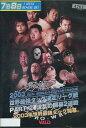 全日本プロレス 2003世界最強タッグ決定リーグ戦PART.2 波乱の開幕二連戦【中古】