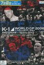 K-1 WORLD GP 2006 IN AMSTERDAM+SEOUL 2枚組【中古】