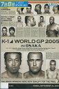 K-1 WORLD GP 2005 IN OSAKA【中古】