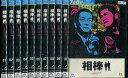 相棒 season4 【全11巻セット】水谷豊【中古】全巻【邦画】中古DVD