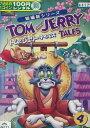 トムとジェリー テイルズ 4【字幕・吹き替え】【中古】