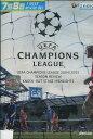 UEFAチャンピオンズリーグ 2004/2005 ノックアウトステージハイライト【中古】