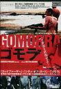 ゴモラ /サルヴァトーレ・アブルッツェーゼ 【字幕のみ】【中古】【洋画】中古DVD