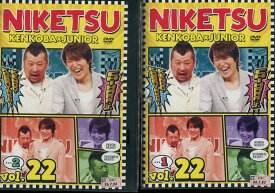 にけつッ!!22 【全2巻セット】【中古】中古DVD