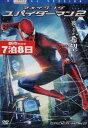 アメイジング・スパイダーマン2 【字幕・吹替え】【中古】【洋画】中古DVD