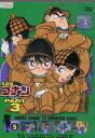 名探偵コナン PART3 Vol.5【中古】