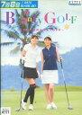 Beauty GOLF 〜女性初心者向けゴルフDVD〜【中古】中古DVD