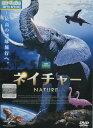 BBC EARTH ネイチャー NATURE 【吹替え・字幕】【中古】中古DVD