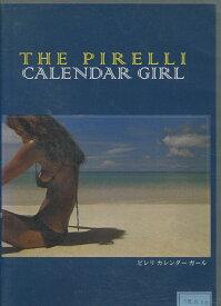 ピレリ カレンダー ガール THE PIELLI CALENDER GIRL【中古】中古DVD