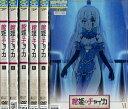 棺姫のチャイカ【全6巻セット】1期【中古】全巻