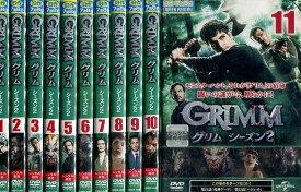 グリム GRIMM シーズン2【全11巻セット】【税込み】【字幕・吹替え】【中古】全巻【洋画】中古DVD