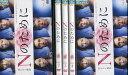 Nのために 【全5巻セット】 榮倉奈々【中古】全巻