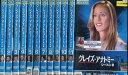 グレイズ・アナトミー シーズン8【全12巻セット】【字幕・吹替え】【中古】全12枚