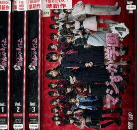 マジすか学園4 【全4巻セット】AKB48 宮脇咲良 島崎遥香【中古】全巻【邦画】中古DVD