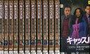 キャッスル ミステリー作家のNY事件簿 シーズン5【全12巻セット】【字幕・吹替え】【中古】全巻