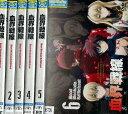 血界戦線【全6巻セット】【中古】全巻