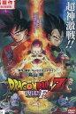 ドラゴンボールZ 復活の「F」【中古】【アニメ】中古DVD