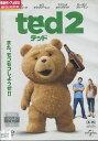 テッド2 ted 2 /マーク・ウォールバーグ 【吹替え・字幕】【中古】