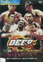DEEP 9th 10th IMPACT!!【中古】