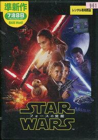 STAR WARS フォースの覚醒 【字幕・吹替え】【中古】【洋画】中古DVD