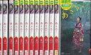 連続テレビ小説 あさが来た 完全版 【全13巻セット】波瑠 玉木宏【中古】